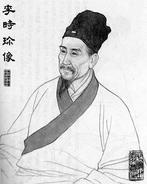 מעיין - מטפל ברפואה סינית