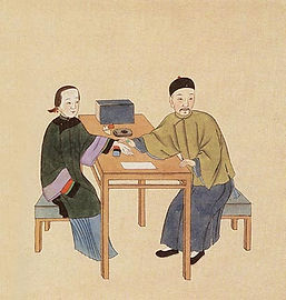 מטפל ברפואה סינית