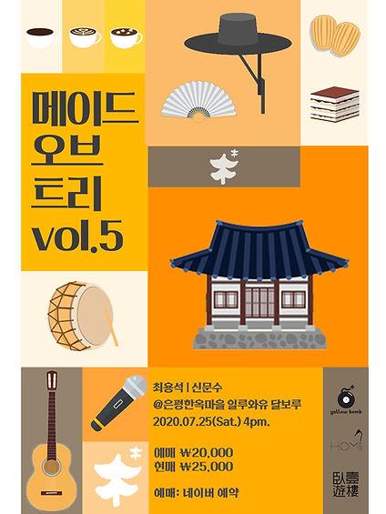 포스터_예매처 수정본.jpg
