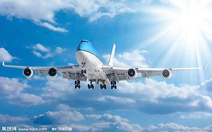 airfreight.jpg