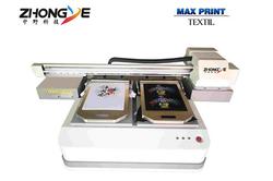Max Print TEXTIL nova