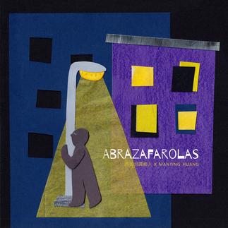 Abrazarfarolas