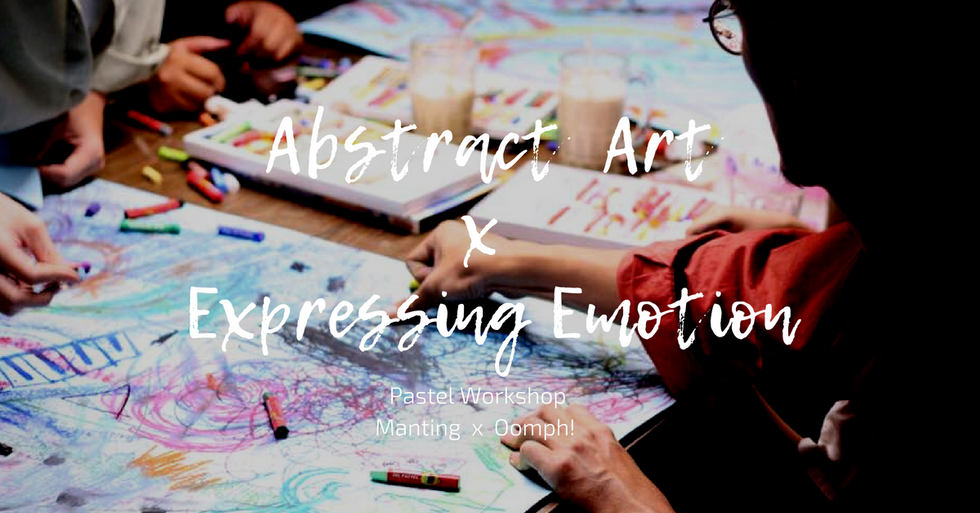 抽象x色彩x情緒釋放 粉臘筆工作營