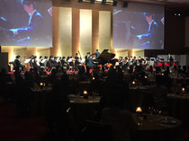 「The Okura Tokyo 開業記念 セレブレーションディナー&特別コンサート」