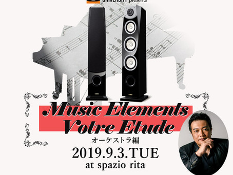 2019.9.3 「Music Elements Votre Etude」 Supported by Yamaha