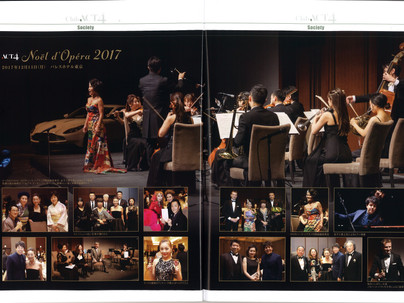 ACT4に Noël d'Opéra 2017 の記事が掲載されました。