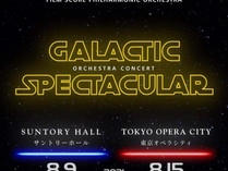 FILM SCORE PHILHARMONIC ORCHESTRAの公演情報