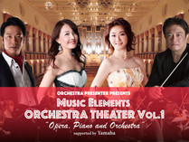 U-NEXT無料配信「Music Elements Orchestra Theater」