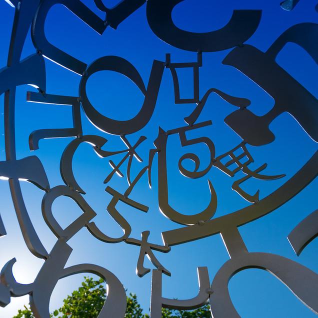 Sculpture in Regent's Park - London