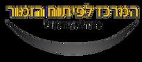 לוגו המרכז קו חיצוני שקוף 2.png