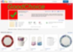 Ebay - Account Management & Training.png