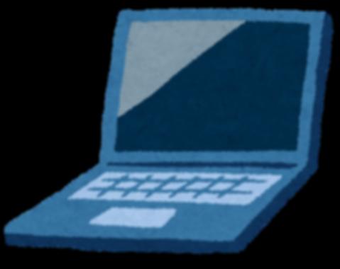 kaden_laptop.png