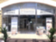 Aesthetic Clinic Sotogrande_edited_edited.jpg