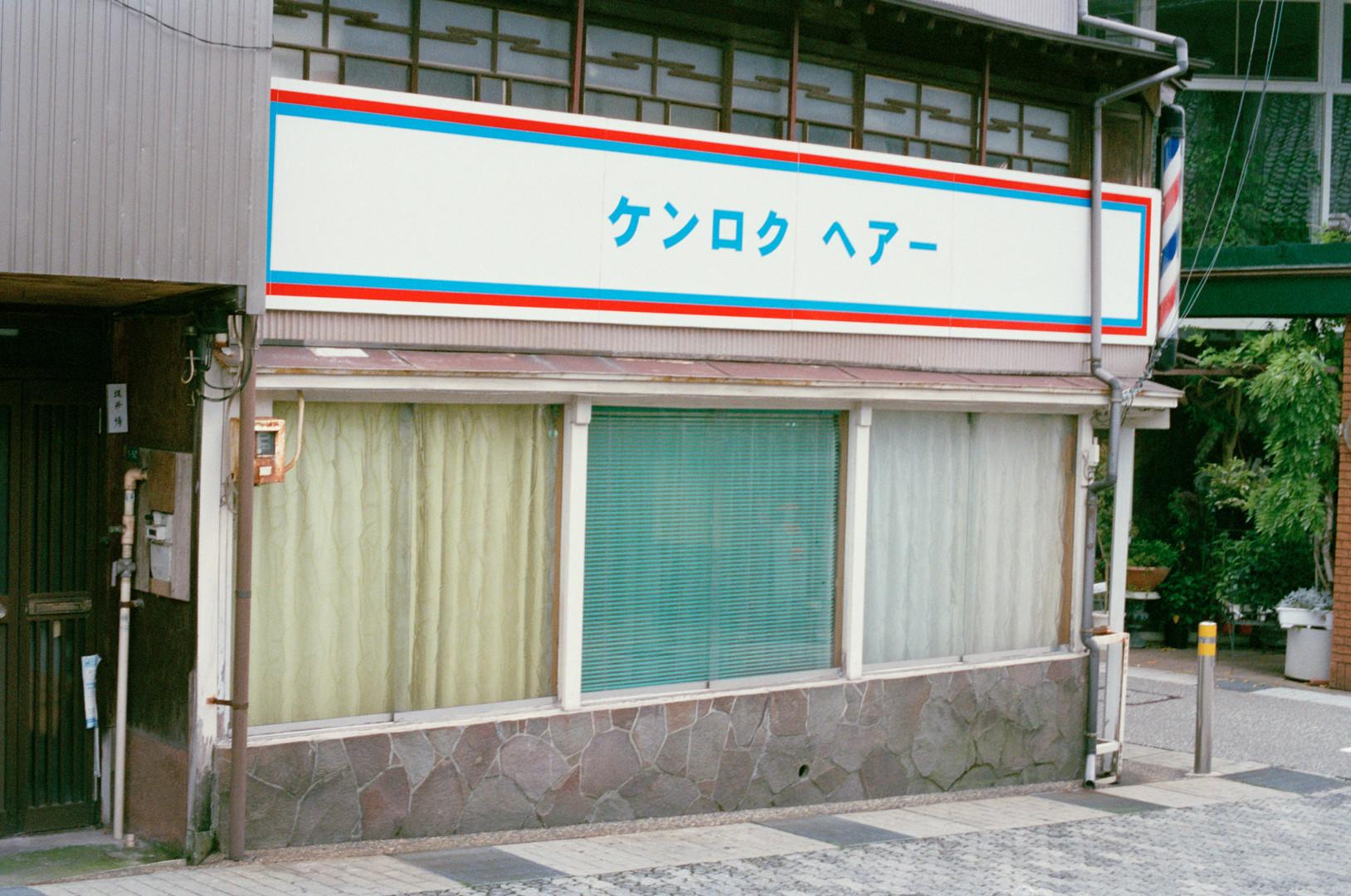 things-japanese_2_1.jpg