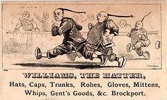 AC NY Brockport - Williams, The Hatter.j