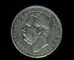 1882 Portuguese India XF UMA RUPIA (3).j
