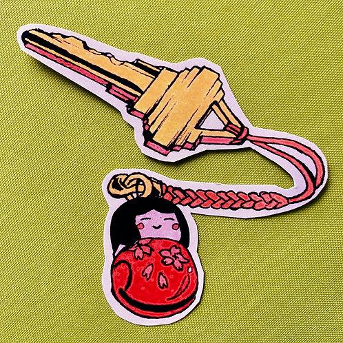 Keychain Sticker
