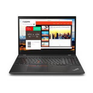 Lenovo ThinkPad L580 20LXS0A400 - 15.6 - i5-8250U / 8GB / 1TB / intel UHD