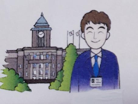 名古屋市議会6月定例会が開会されました。