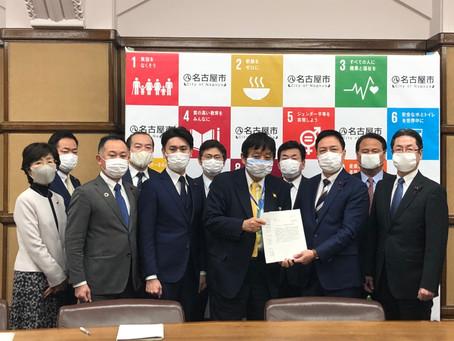 「新型コロナウィルス感染症対策に係る市長要望」を行いました