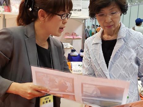 ■ウェルフェア(ポートメッセ名古屋)に行って来ました。介護用品も毎年新しいものが展示されています。スタッフの方から防災介護用品の説明をお聞きしました。現場の声がいかされています。
