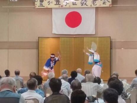 ■敬老の日の行事が各学区で開催されました。