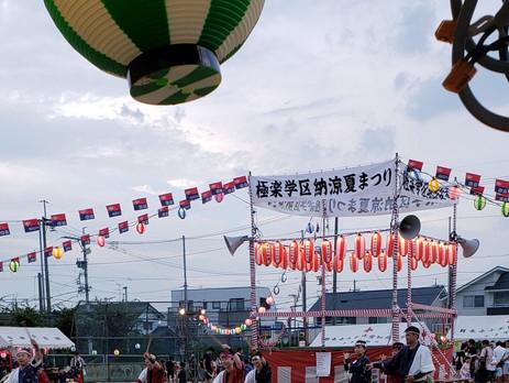 ■いよいよ今年の夏祭りの掉尾を飾っての盆踊りが2学区で行われました。少しすずしい風に夏の終わりを感じます・・