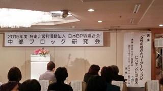 ■「行列のできる相談所」といわれるOKa- Bizの副センター長 高嶋舞さんの講演会