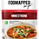 Thumbnail: Minestrone low fodmap diet soup 500g