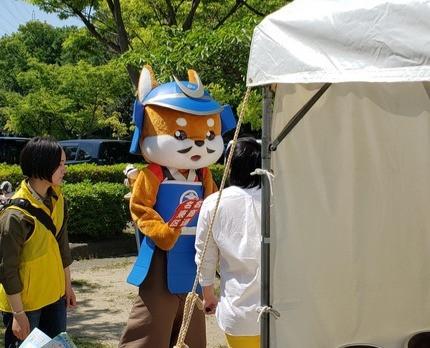 ■今年も「名東の日・区民まつり」が開催されました。大晴天のもとで各地域で様々な楽しいイベントが行われ多くの方で賑わいました🎵