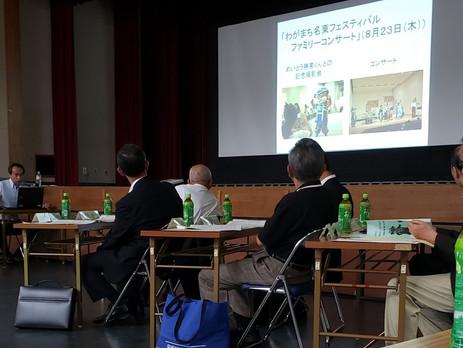 ■名東区安心安全協議会に出席しました。 引き続き名東区区民会議が開催されます。