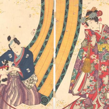 HISTORIA DE JAPON