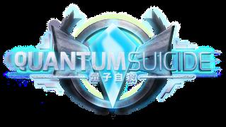 Quantum Suicide's Logo