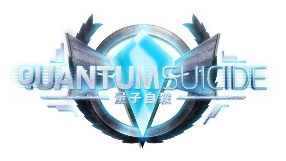 Quantum Suicide Official Logo Small.png