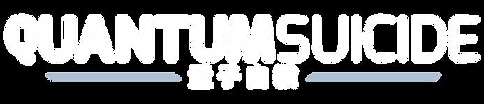 logo_flat_text.png