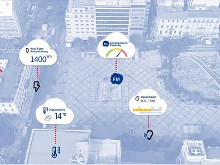 """Project Αθηνά"": Η Αθήνα γίνεται ""έξυπνη"" πόλη με τη βοήθεια των Microsoft και ATCOM"