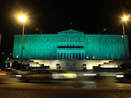 Ντυμένη στα πράσινα απόψε και αύριο βράδυ η Βουλή των Ελλήνων