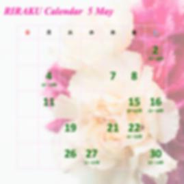 スクリーンショット 2020-05-04 13.24.59.png