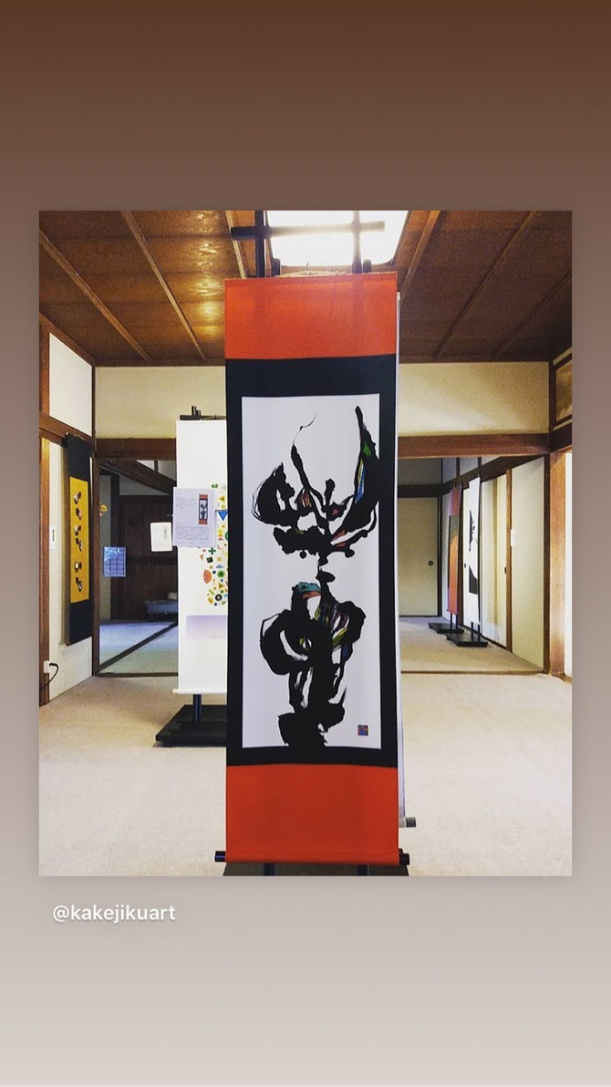 【ネオジャパニズム展】掛け軸アート