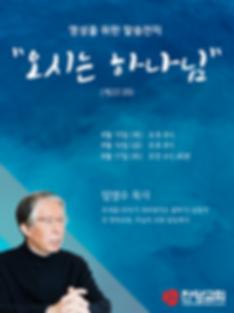 KakaoTalk_Image_2019-08-15-13-33-07.png