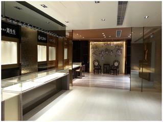 Jewel Shop Decoration