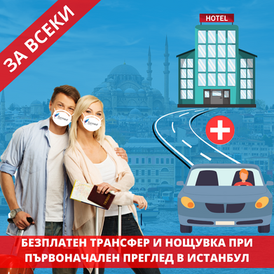 free hotel + transport new (1080 x 1080 px).png