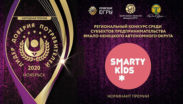 smart-club.jpg