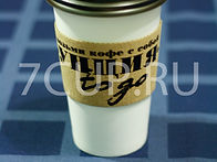 Cupholder7CUP-29