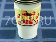 Cupholder7CUP-19