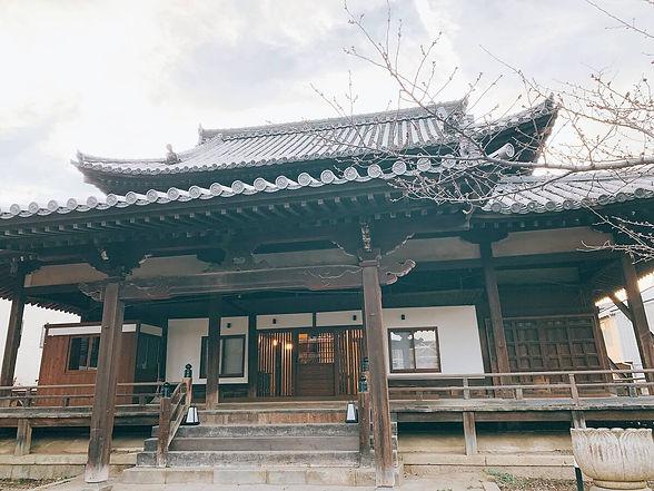 Shishinkaku.jpg