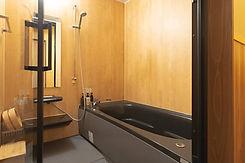 Shishikaku bathroom.jpg