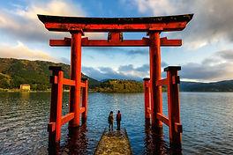 Hakone shrine 2.jpg