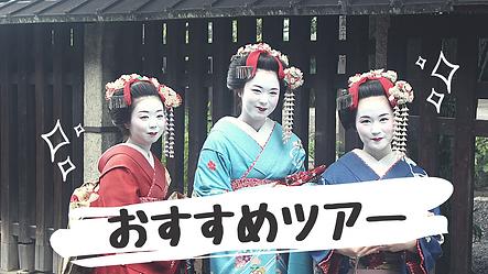 女子 橋 冒険 アウトドア 筆記体 YouTubeサムネイル.png