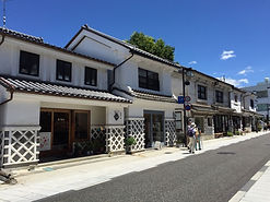Nakamachi District.jpg